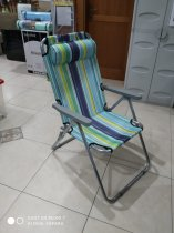 NEW TRAVELLING FOLDING RECL CHAIR K4